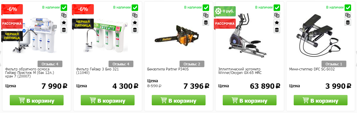 Купоны Techport в Луге